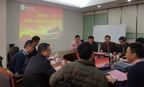 <a href='/2019/0321/c3910a152006/page.htm' target='_blank' title='上海核工程研究设计院有限公司来我校交流访问'>上海核工程研究设计院有限公司来...</a>